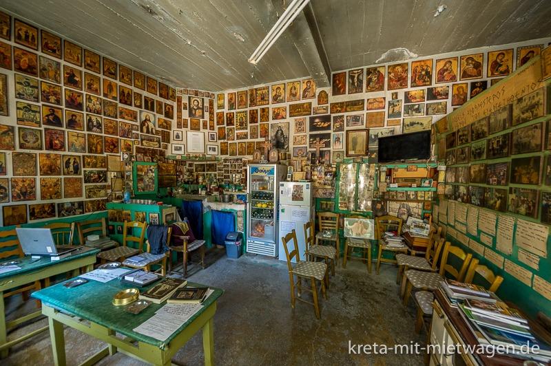 Kostas Kafenion in Sivas - Innenansicht